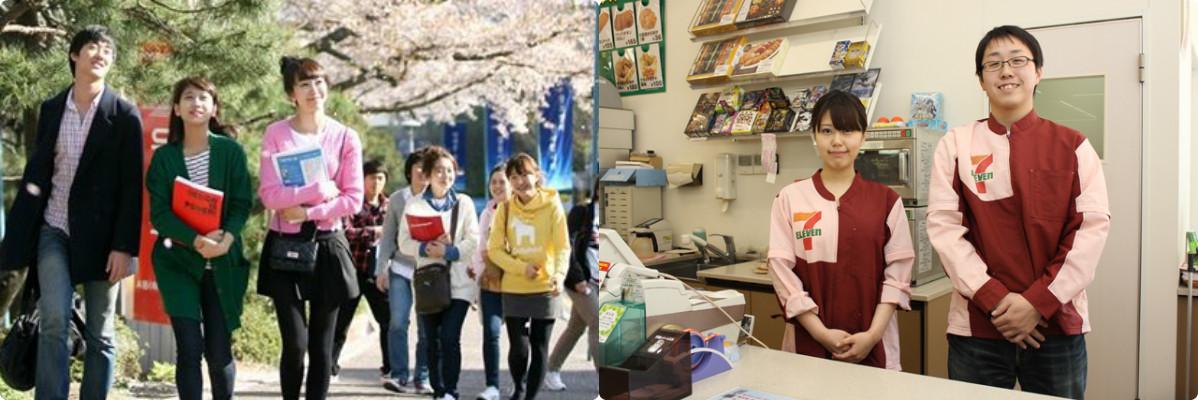 Vừa học vừa làm tại Hàn Quốc như thế nào?