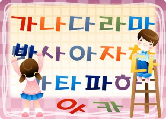 Top 5 website học tiếng Hàn thích nhất quả đất