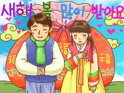 Hướng dẫn cách chinh phục tiếng Hàn hiệu quả cho người mới bắt đầu