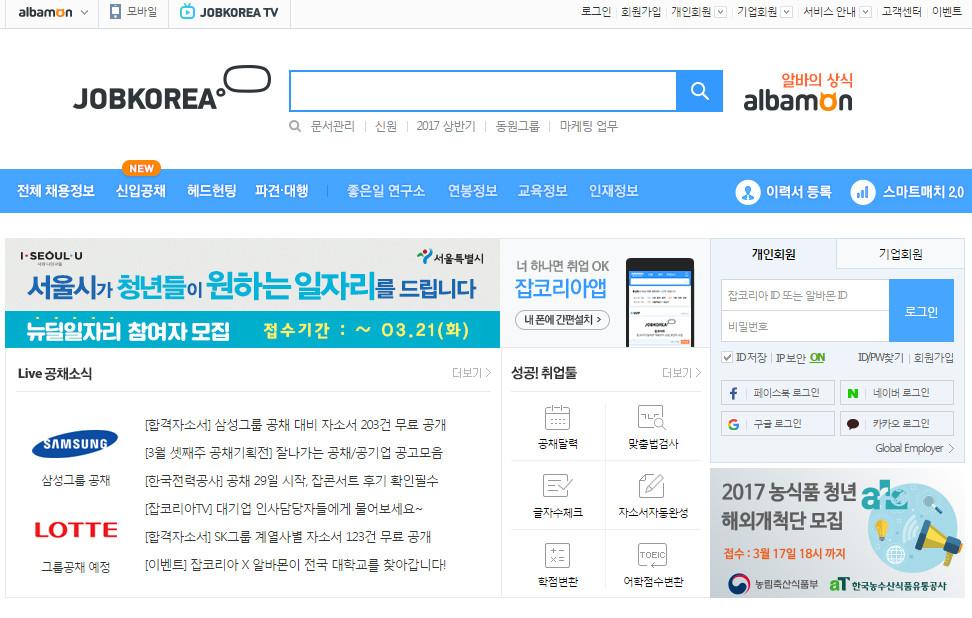 Danh sách 10 trang website tìm việc làm thêm uy tín tại Hàn Quốc