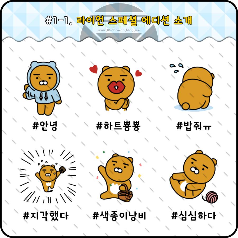 Học tiếng Hàn qua ngôn ngữ teen của giới trẻ Hàn Quốc