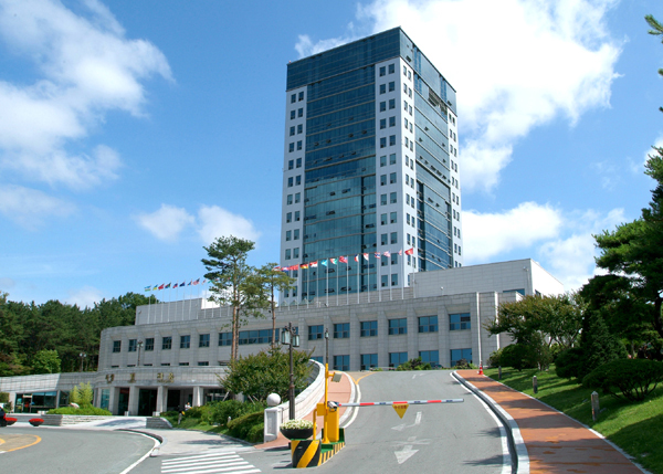 Du học  Hàn Quốc tại trường đại học Daegu