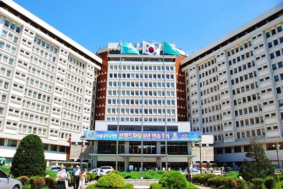 Khám phá trường đại học quốc gia Seoul- Trường đại học quốc gia đầu tiên của Hàn Quốc
