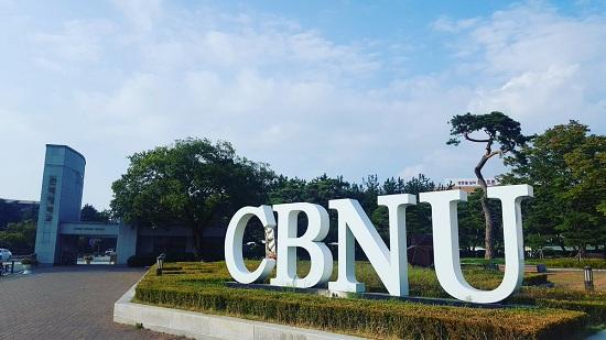 Thông tin trường đại học quốc gia Chonbuk