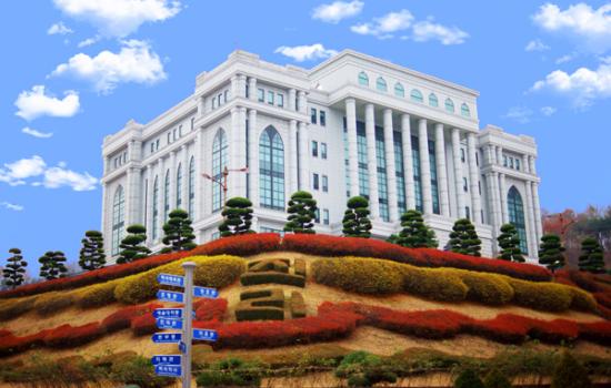 Trường đại học Baekseok  ở Hàn Quốc với mức chi phí thấp